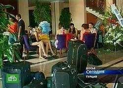 Российских детей больше суток не заселяли в отели в Турции