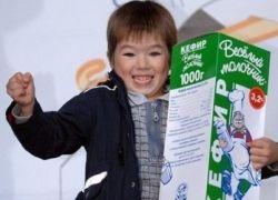 Спад потребления молока попытаются остановить рекламой