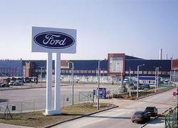 Ford может построить в России второй завод