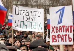 Следует ли ввести цензуру на российском телевидении?