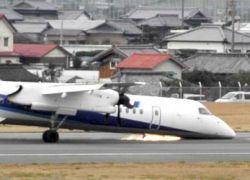 Аварийная посадка самолета без шасси