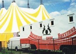 В чем причина упадка российского цирка?
