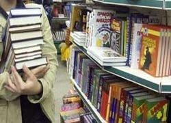 В Москве хотят ввести цензуру на литературу