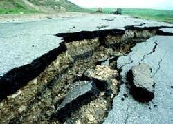Сильное землетрясение произошло в Эквадоре