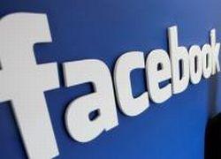 Facebook подаёт в суд на немецкий клон