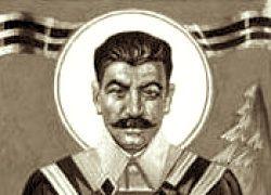 Канонизирует ли РПЦ Иосифа Сталина?