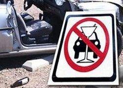 Правительство ужесточит наказание для пьяных водителей