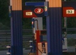 Нефтяным компаниям обещают огромные штрафы
