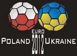 Германия может провести Евро-2012 вместо Украины