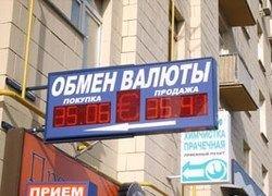Как туристам не прогореть на обменных курсах