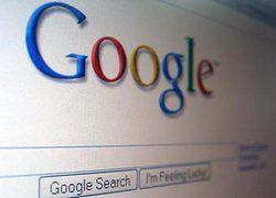 Google отобрал пять процентов рынка у Yahoo! и MSN
