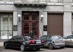 Государственный внешний долг России равен $41,0 млрд