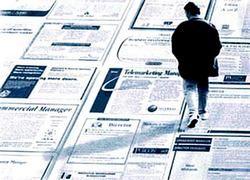 Британцев заставят отрабатывать пособия по безработице