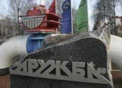 Владимир Путин поручил возобновить поставки нефти в Чехию