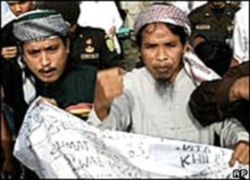 Осужденных за взрывы на Бали казнят до Рамадана