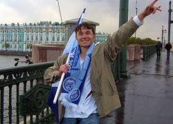 """Комитет УЕФА оштрафовал \""""Зенит\"""" за поведение болельщиков"""