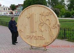 Деревянный рубль стал претендентом в «Книгу рекордов Гиннеса»