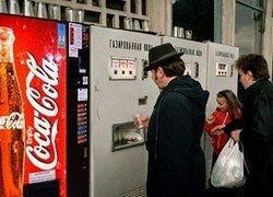 Когда было хуже дело с питанием населения — при СССР или сейчас?