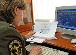 Москвичи смогут получать биопаспорта в любом отделении ФМС