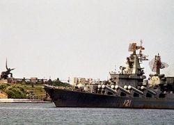 Черноморский флот готовит праздник Украине