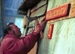 Поселение старообрядцев в Якутии