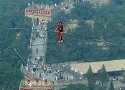 Китайские акробаты поставили мировой рекорд