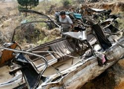 Автобус упал в пропасть в Колумбии, девять человек погибли