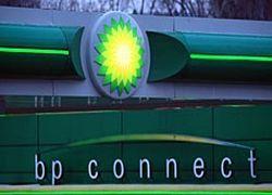 BP не собирается отказываться от инвестиций в ТНК-ВР