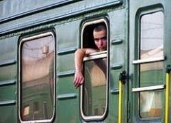 Как в поездах усыпляют и грабят пассажиров