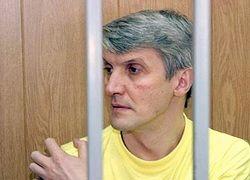 Платон Лебедев обратился к Медведеву с просьбой защитить его права