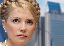 "Юлия Тимошенко договорилась с \""Газпромом\"" о цене на газ"