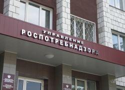 Роспотребнадзор объявил о новой ревизии потребительских кредитов