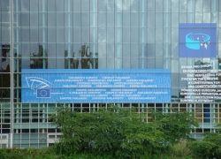 ЕС прекратил выдачу многомиллионной помощи Болгарии