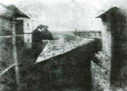 Самые первые фотографии в мире