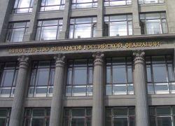 Минфин успокаивает российских налогоплательщиков