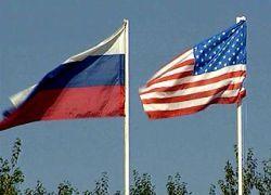 Половина россиян считают, что у РФ с США отношения хорошие