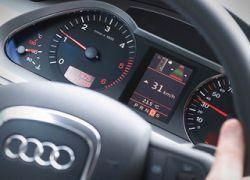 Новое изобретение Audi сэкономит немцам топливо и нервы