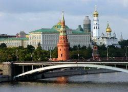 Российская столица - самая дорогая. Третий год подряд