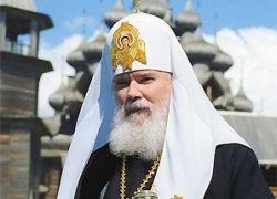 Портреты Алексия II попали под запрет в Киеве