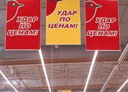Как в российских магазинах обманывают покупателей