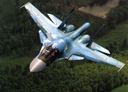 Российские самолеты уже садились на Кубе
