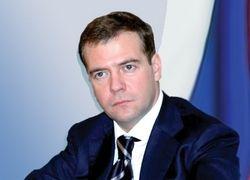 Дмитрий Медведев будет ссылать чиновников в провинцию