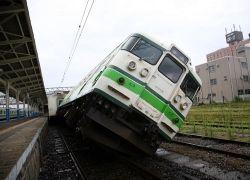 В Японии землетрясения могут повториться