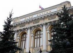 ЦБ проверит кризисоустойчивость российских банков