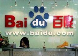 Китайский интернет-поисковик Baidu.com за год удвоил выручку