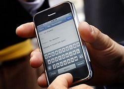 Управляй iPhone голосом