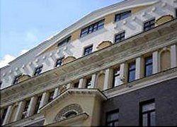 Семья шотландских герцогов купила за $19,4 млн здание рядом с Кремлем