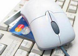 Пять опасностей интернет-банкинга
