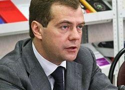 Дмитрий Медведев готовит науке кадровую революцию