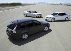 Saab будет выпускать компактные автомобили